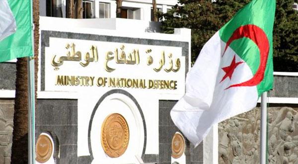 إرهابي خطير يسلم نفسه للسلطات الجزائرية
