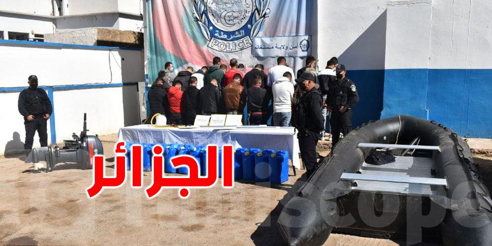 الجزائر..توقيف ''حراقة'' تونسيين ومغاربة ومصريين