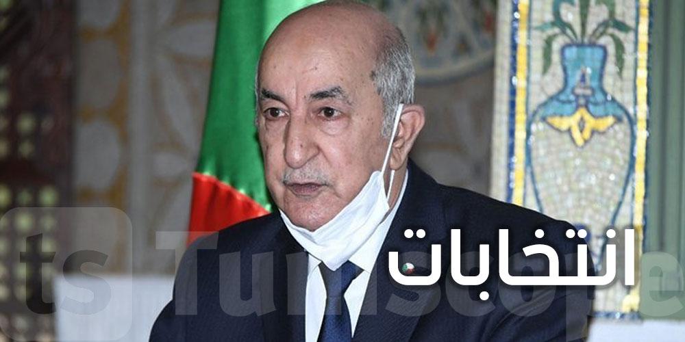 الجزائر..نحو إجراء الانتخابات التشريعية والمحلية في نفس اليوم