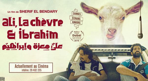 الفلم الروائي 'علي معزة وإبراهيم' يفوز بجائزة مهرجان مالمو للسينما العربية