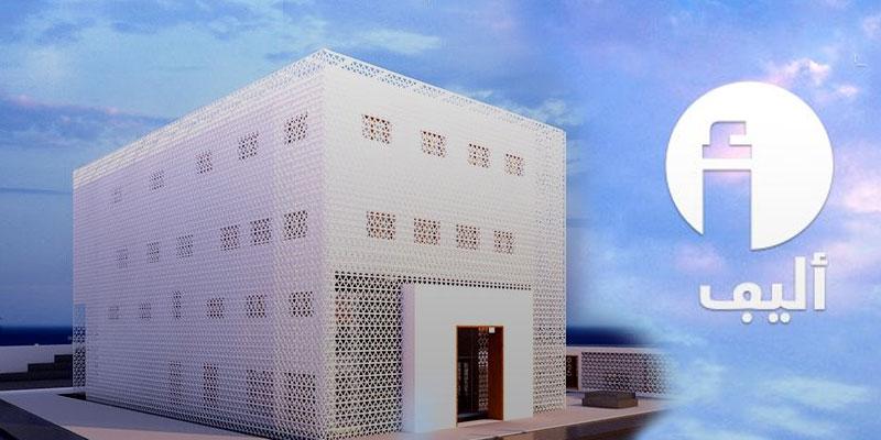 Démarrage des travaux pour le premier centre technologique à Siliana de la Fondation Tunisie