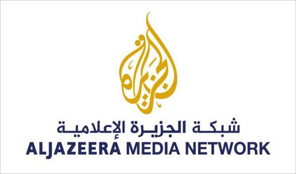 السعودية تحجب مواقع ''الجزيرة'' وصحف قطرية