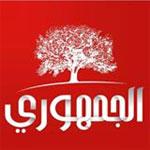 Les jeunes d''Al Jomhouri', haussent le ton contre la loi sur la réconciliation