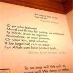 قناة المنار: بالصور.. أية من سورة'النساء' تزيّن مدخل جامعة هارفرد الأمريكية