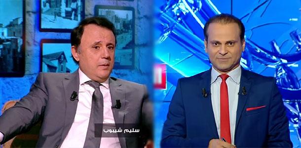 En vidéo : Slim Chiboub n'a pas douté de l'authenticité de la voix mais a refusé de répondre à Ben Ali