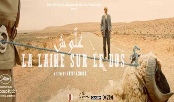 فيلم ''علوش'' للمخرج لطفي عاشور ضمن قائمة الأفلام القصيرة المرشحة لنيل جوائز سیزار 2018