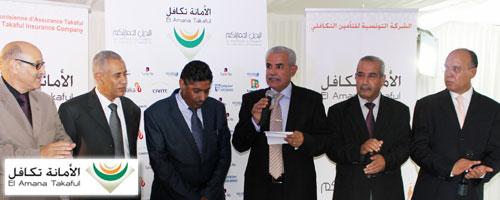 En vidéo - Le lancement officiel de «El Amana Takaful»
