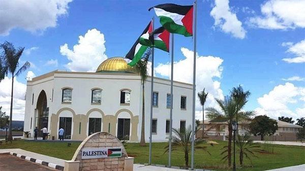 Le Brésil inaugure l'ambassade de Palestine et envoie promener le représentant d'Israël