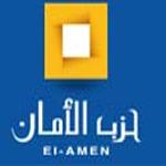 بعد رفض ترشح رئيسه للرئاسة: حزب الأمان يعقد لقاء صحفيا للكشف عن أسباب الرفض