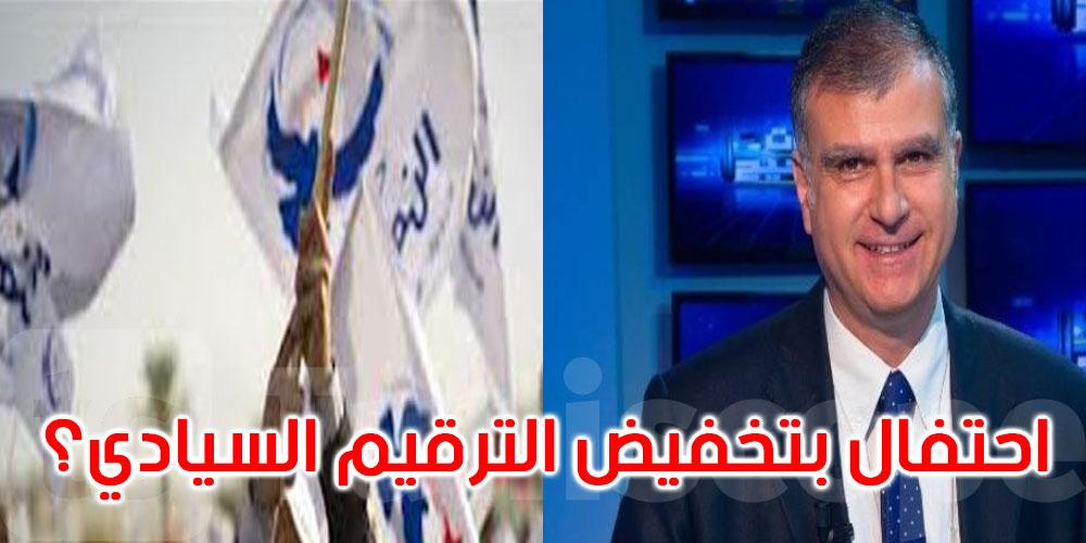 أمين محفوظ حول مسيرة حركة النهضة: هل هو احتفال بتخفيض الترقيم السيادي لتونس؟