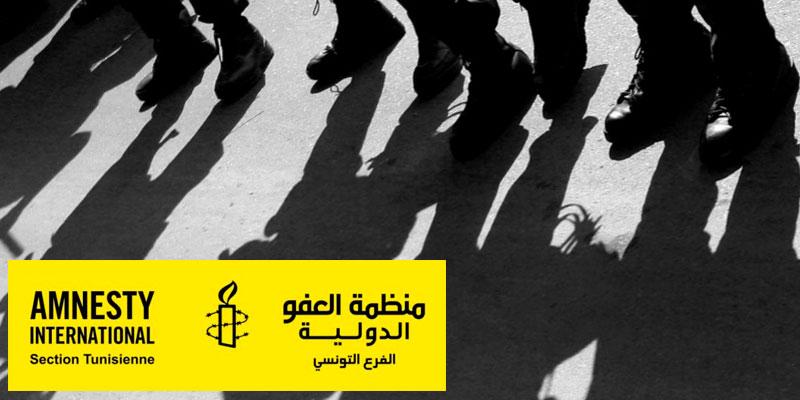 Les forces tunisiennes de sécurité doivent cesser de recourir à des manœuvres d'intimidation contre les manifestants pacifiques, selon Amnesty international
