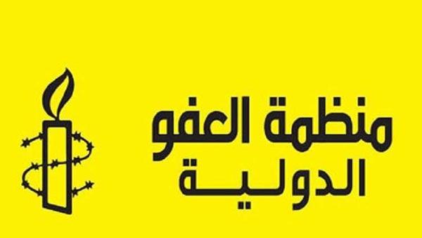 العفو الدولية: على تونس الوفاء بوعودها