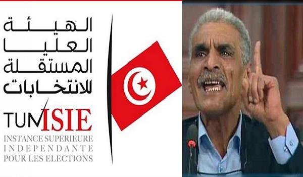 Ammar Amroussia accuse …