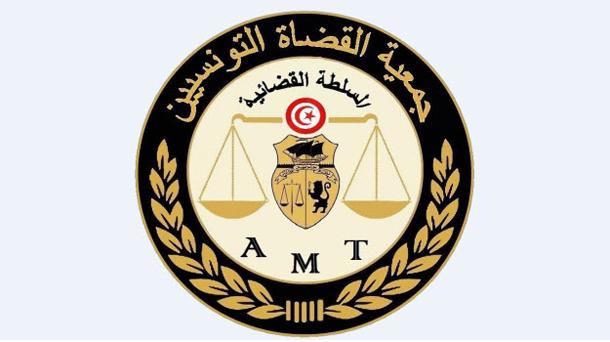 L'AMT appelle à une grève générale avec présence sur les lieux les 8 et 9 mars