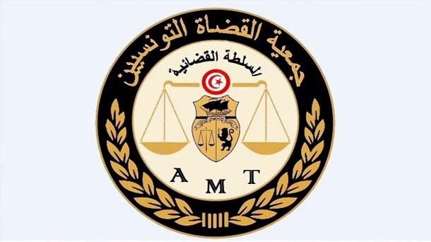 L'AMT décide de reporter, d'une heure, les audiences dans tous les tribunaux