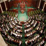Eventuel report de la séance consacrée à l'approbation du gouvernement de Habib Essid