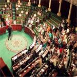 أعضاء مجلس نواب الشعب : القائمة النهائية