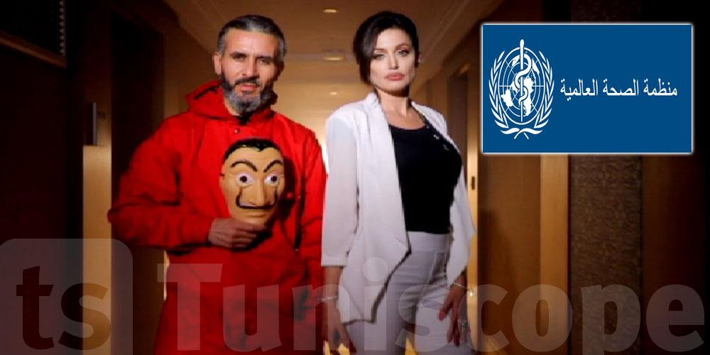 منظمة الصحة العالمية تطالب بايقاف بث الكاميرا الخفية #Angelina19 ( وثائق )