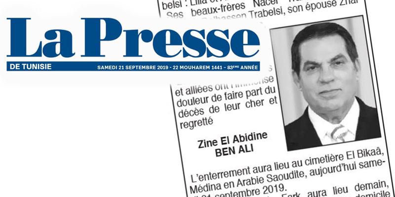 La rubrique Nécrologie de La Presse publie les détails du Fark de Ben Ali