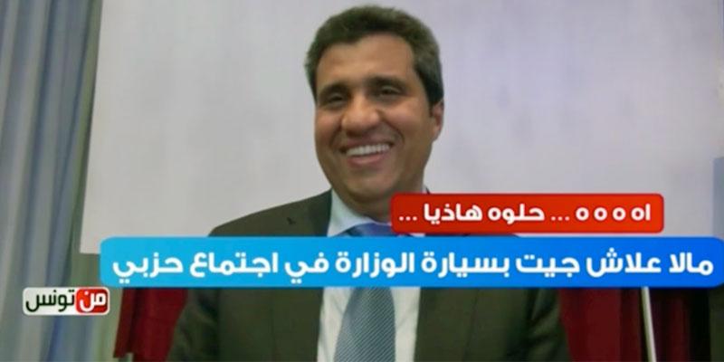 Pour Anouar Maarouf, c'est normal d'utiliser sa voiture de fonction pour une réunion d'Ennahdha
