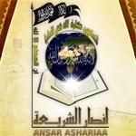 Ansar Al-Charia : Ceux qui s'opposent à la prédication seront sanctionnés lorsque la Charia sera appliquée