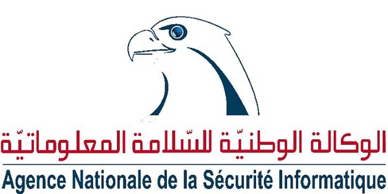 L'ANSI organise la 3ème édition du Cyberdrill National