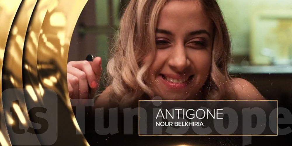 Antigone sacré meilleur film aux prix Écrans canadiens