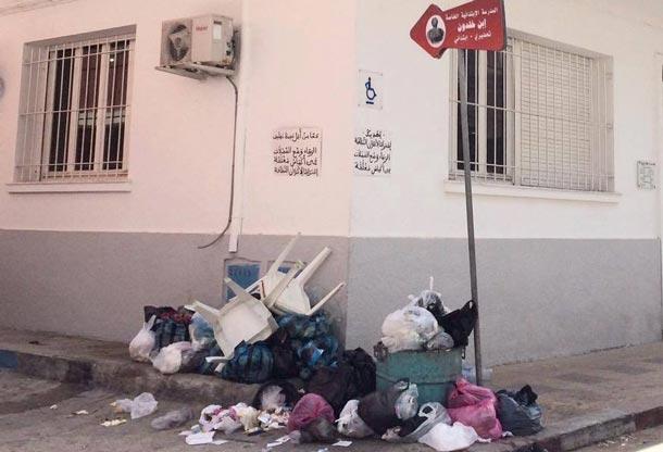 Les ordures s'amoncellent devant l'API de Bizerte
