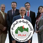 Le Parti Libéral Maghrébin lance sa campagne de Pub