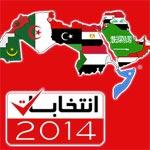 Législatives : Les pays occidentaux félicitent, les arabes encore aux abonnés absents ?