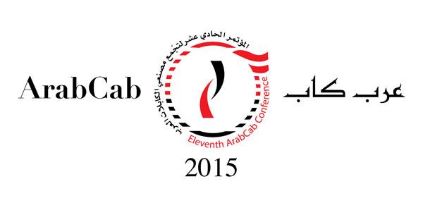 arabcab-201015-1.jpg