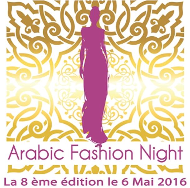 La 8ème  édition de l'Arabic Fashion Night s'annonce haute en couleurs
