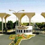 Arabie Saoudite : Une ville industrielle dédiée aux femmes entrepreneurs pour éviter la mixité