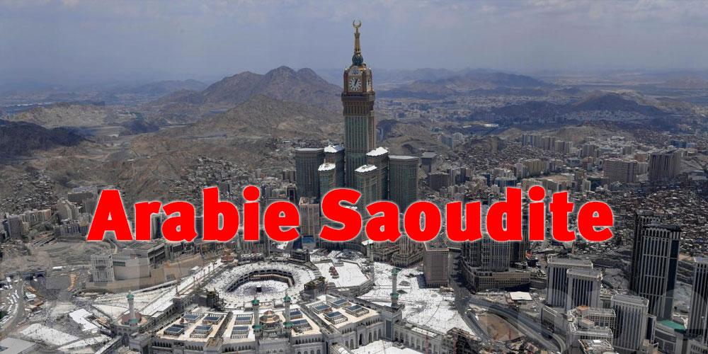 Une Tunisienne appelle à l'aide Saied depuis l'Arabie Saoudite