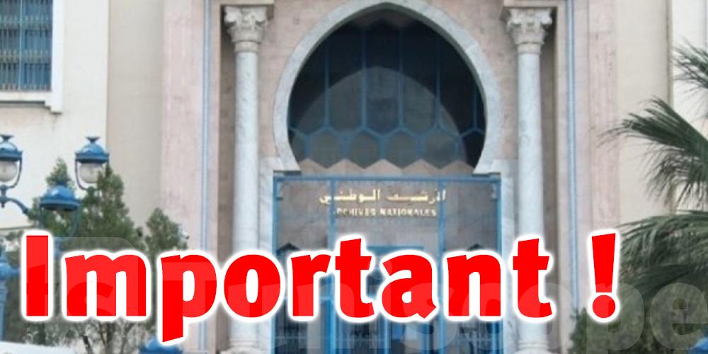 Tunisie : L'institution des Archives appelle à préserver les documents