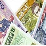 Ministère des A. sociales : Les agents de sécurité réclament l'augmentation de 6% des salaires