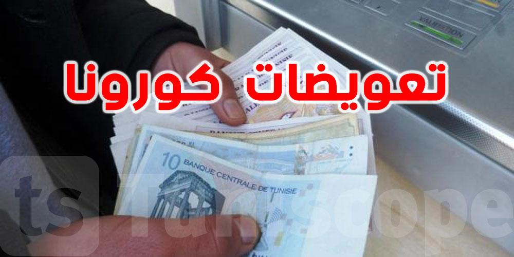 الكنفدارالية التونسية للشغل تطالب بتعويضات عاجلة لفائدة عمال القطاع الخاص