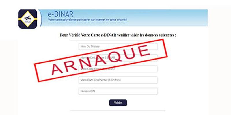 Piratage, la poste tunisienne met en garde contre contre le phishing