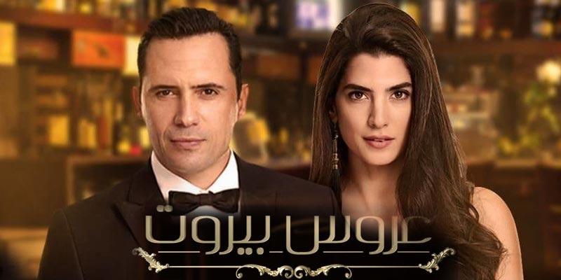 وفاة نجم ''عروس بيروت'' أثناء تصوير الجزء الثاني