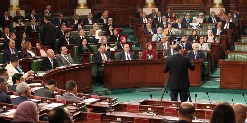 Qui sont les candidats au poste de deuxième vice-président du parlement ?