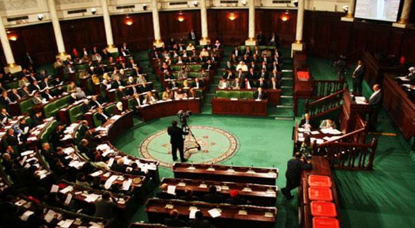 مجلس النواب :38  نائبا يتقدمون بعريضة طعن في دستورية قانون المصالحة في المجال الإداري