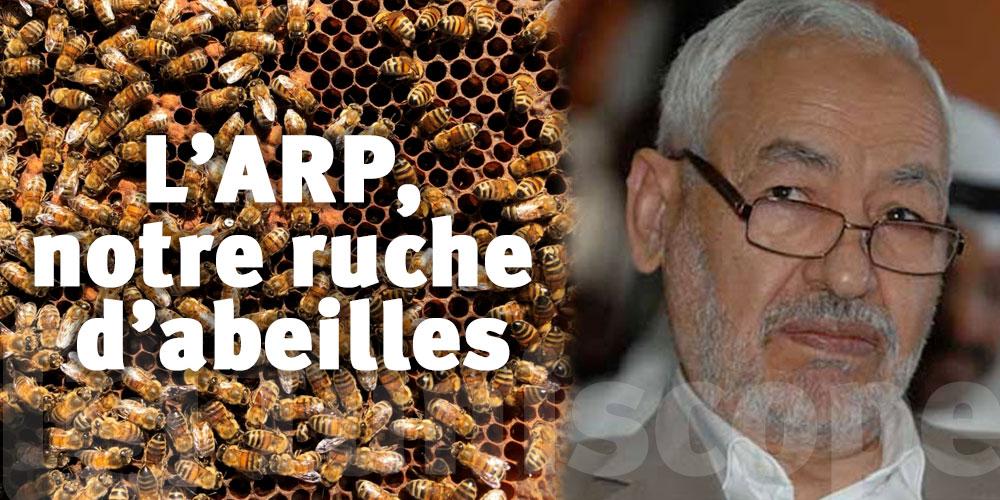 Ghannouchi : les affrontements à l'ARP ne sont que l'exercice de la démocratie