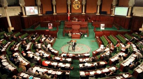 عاجل..مجلس النواب يصادق على قانون المصالحة