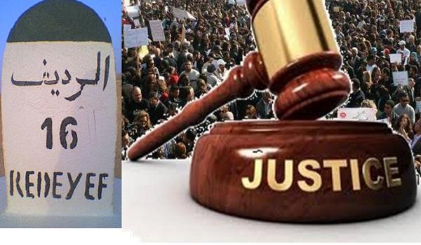 Nombreux mandats de dépôt contre des manifestants à Redeyef