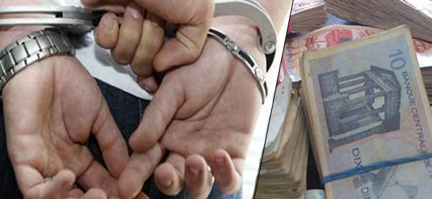 Kairouan : Arrestation d'un agent de la Poste accusé d'avoir dérobé une somme de 38 mille dinars