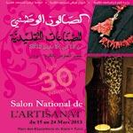 Salon National de l'Artisanat du 15 au 24 mars 2013