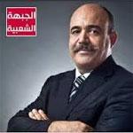 Ahmed Seddik : Il ne reste qu'à interdire le droit de grève
