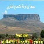 Appel à l'unification des politiques de développement entre les pays du Maghreb arabe