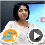 En vidéo : Présentation du programme « Sghayer W Nghayer »