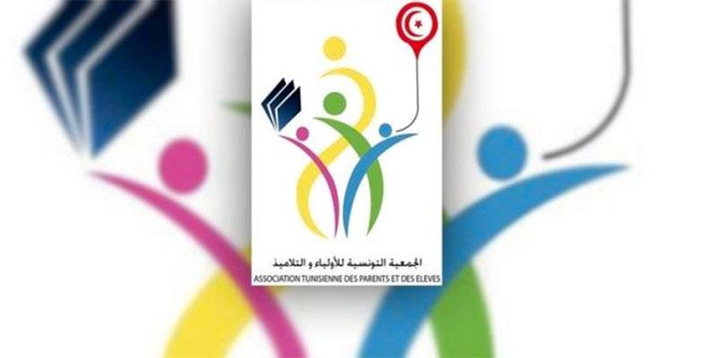 L'association tunisienne des parents et élèves préoccupée par les incendies des internats